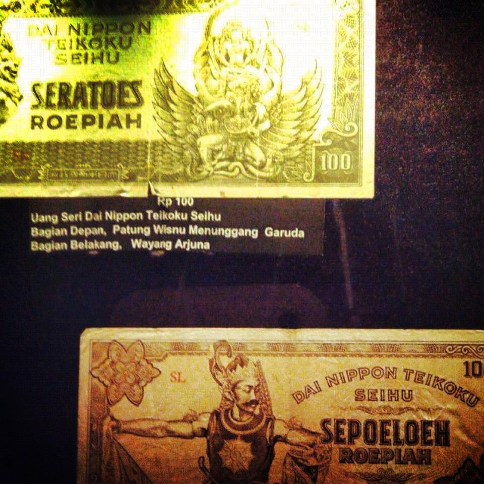 ジャカルタにある銀行貨幣博物館の展示物