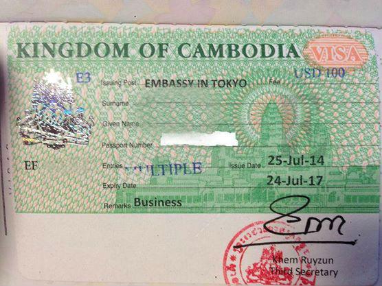カンボジア3年ビザ