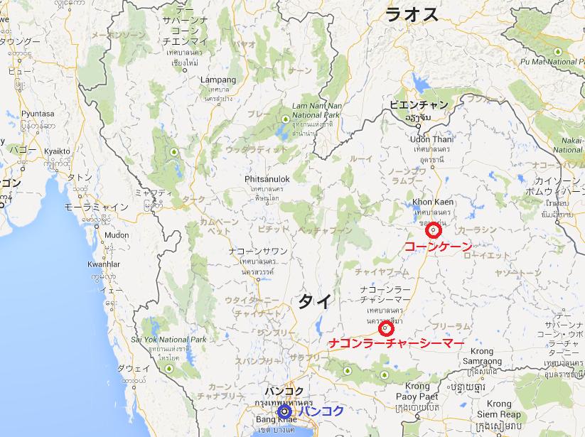 タイ東北部の交通インフラ計画