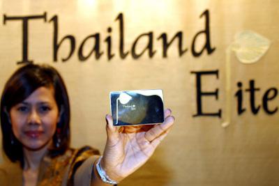 タイの特別ビザ・タイランドエリート