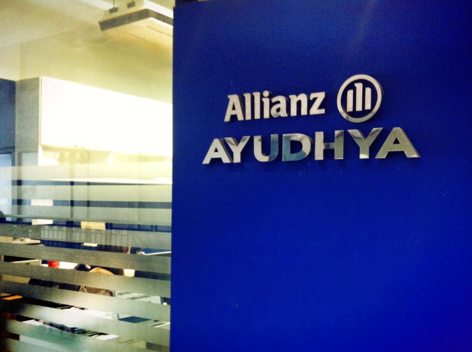 タイ保険大手、アリアンツアユタヤ社の事務所にお邪魔しました。