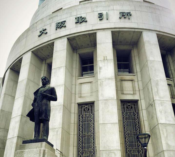大阪証券取引所・正面画像