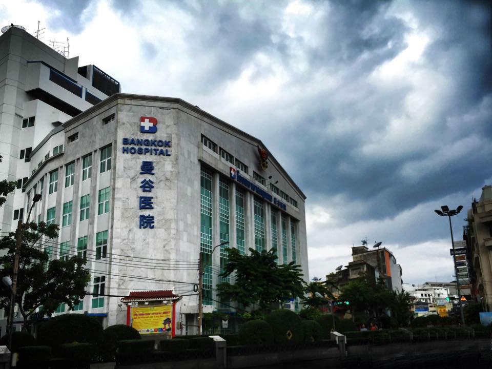 ヤワラート(中華街)にあるバンコク病院