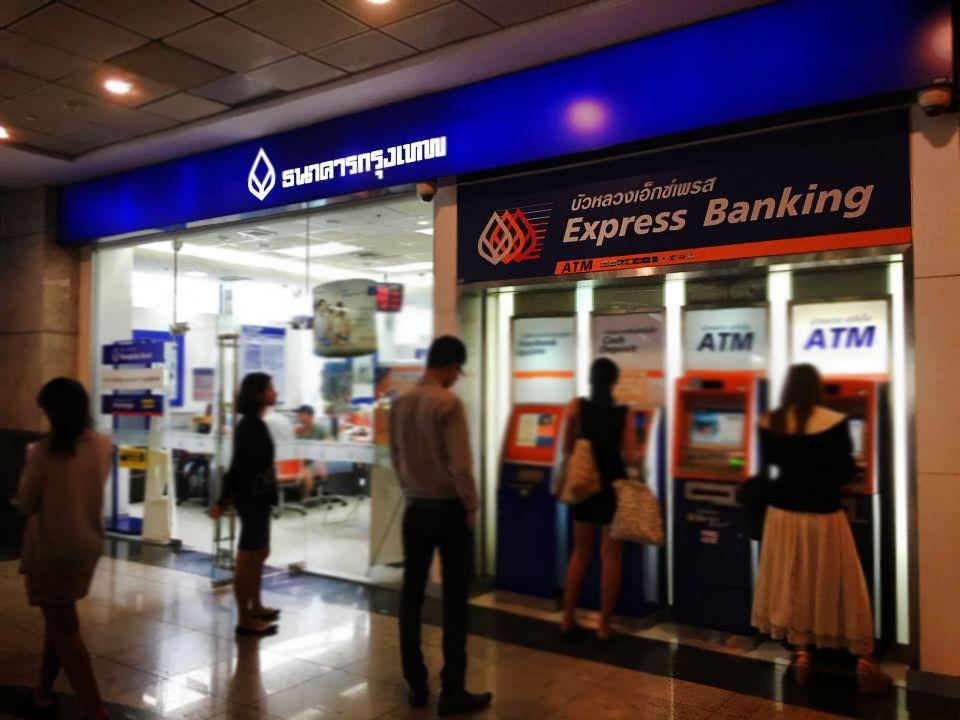 スクンビットにあるバンコク銀行