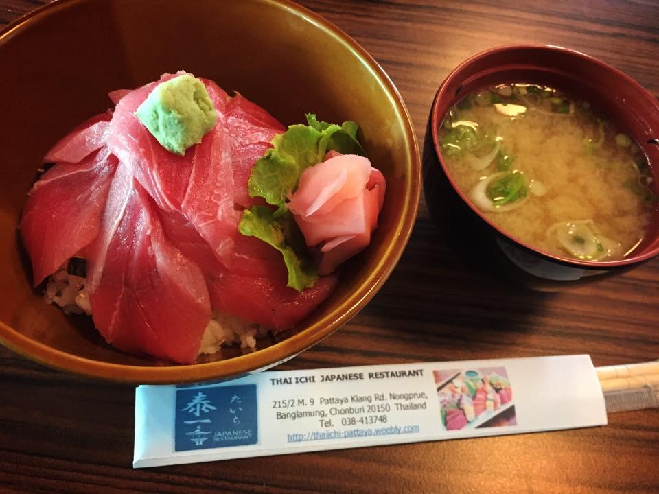 パタヤ日本料理・泰一(たいち)鉄火丼