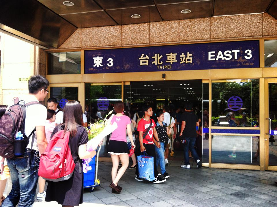 台北バスターミナル