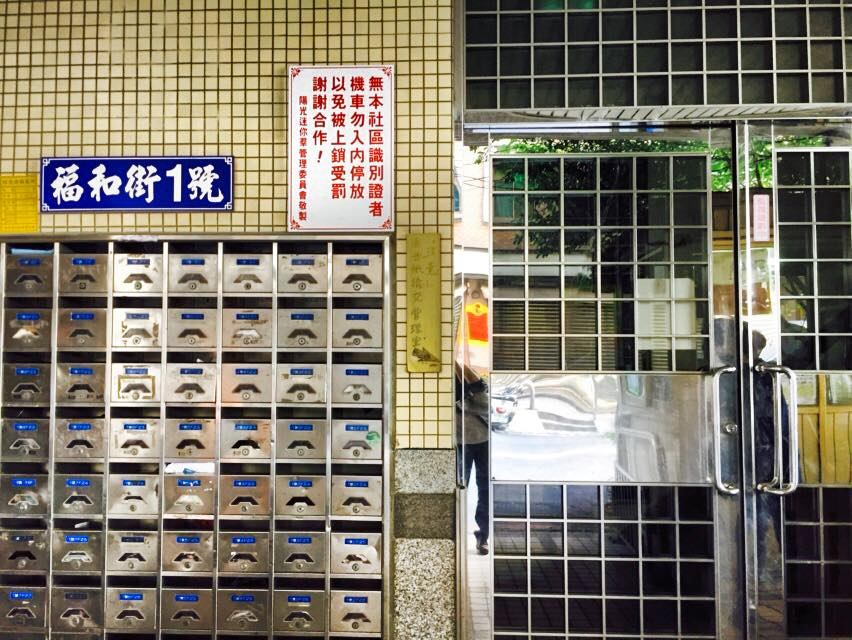 台湾のマンション入り口