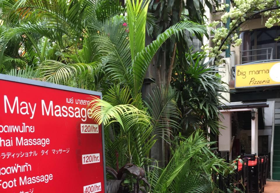 May Massage Asok