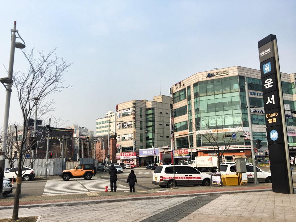 韓国ウンソ(雲西)の街並み