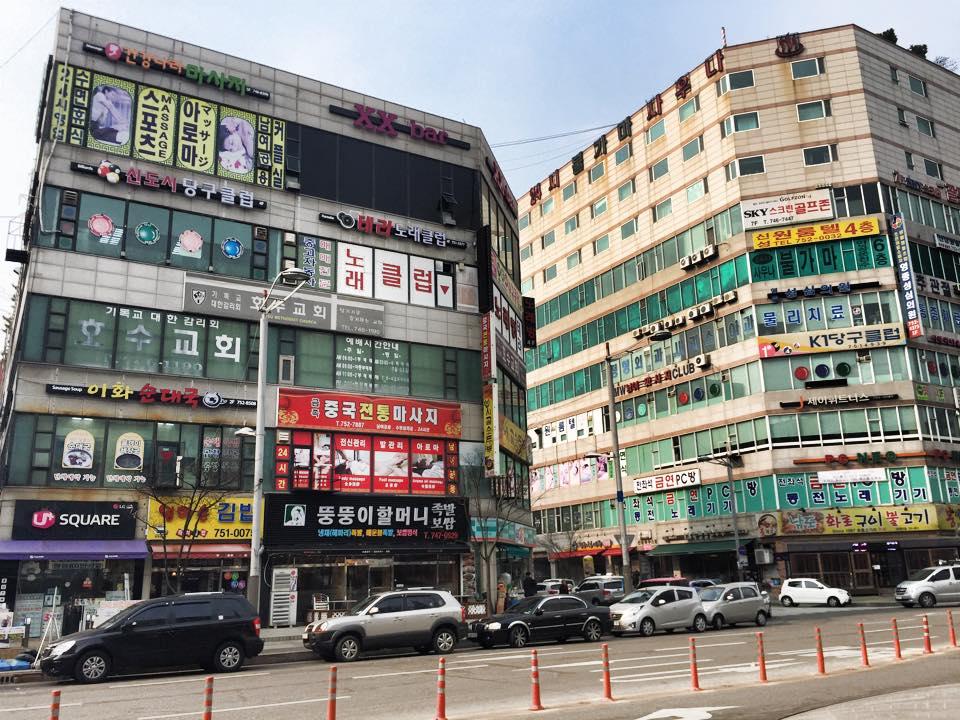 韓国ウンソ(雲西)の街並み2