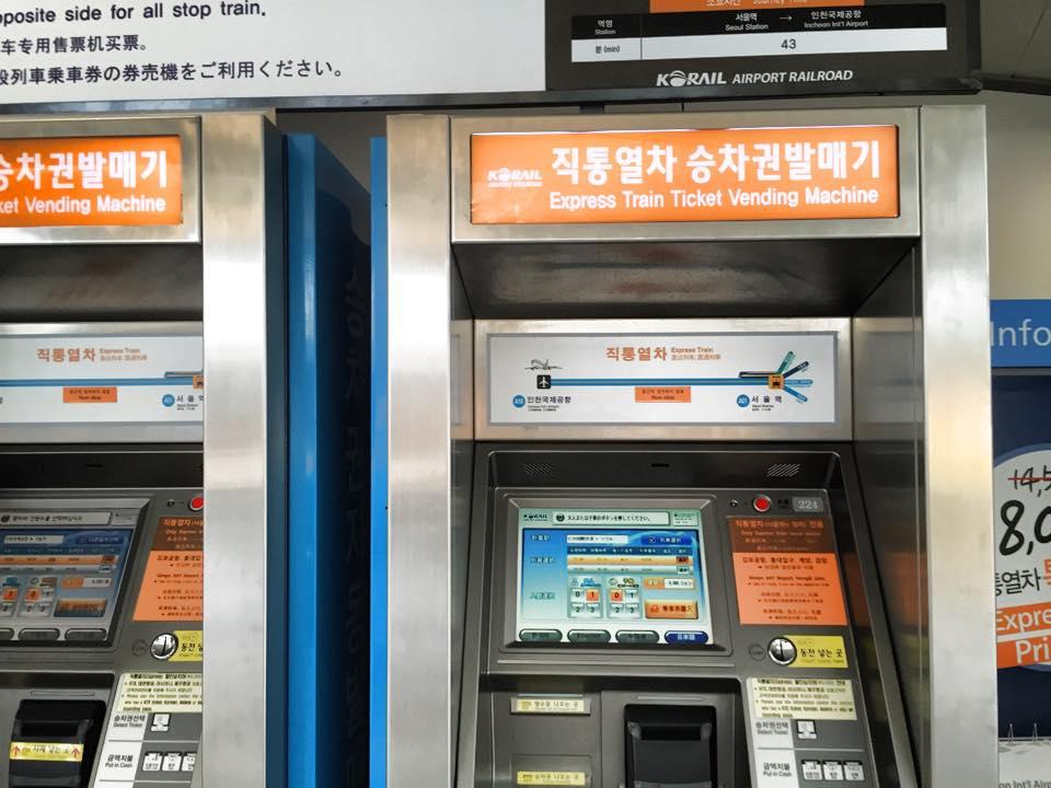 韓国エアポートエクスプレス発券機