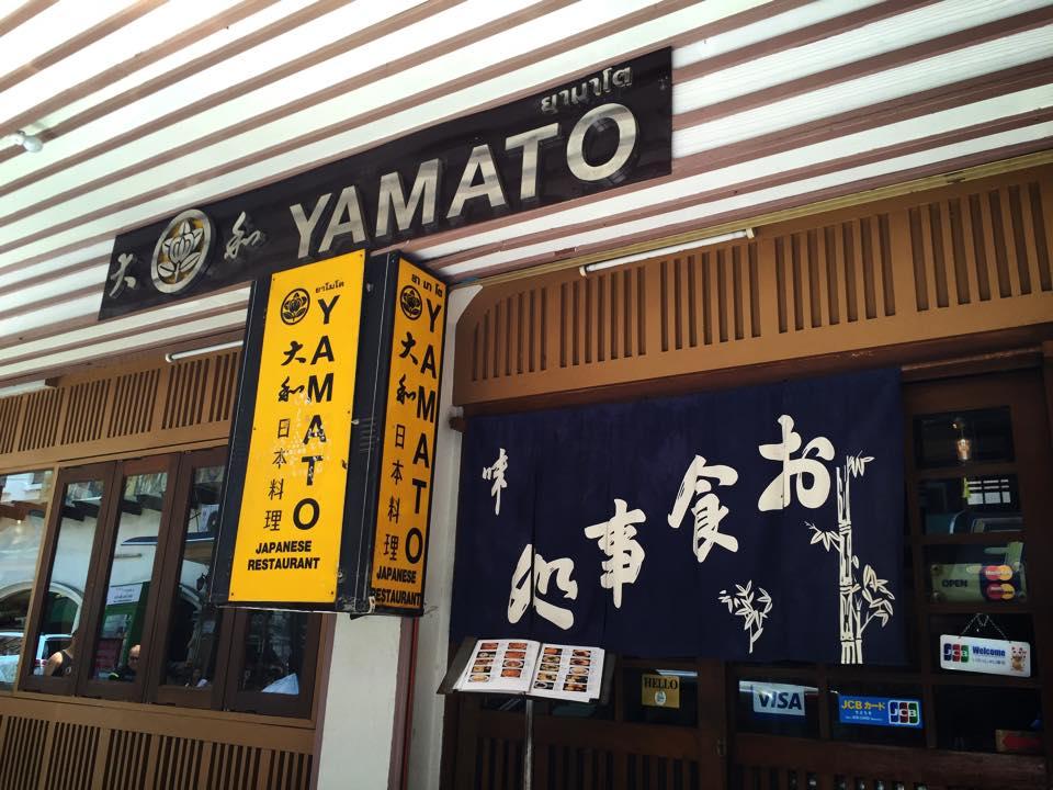 パタヤの日本料理屋大和