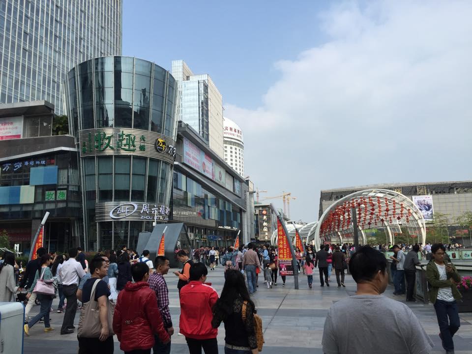 shenzhen-houhai