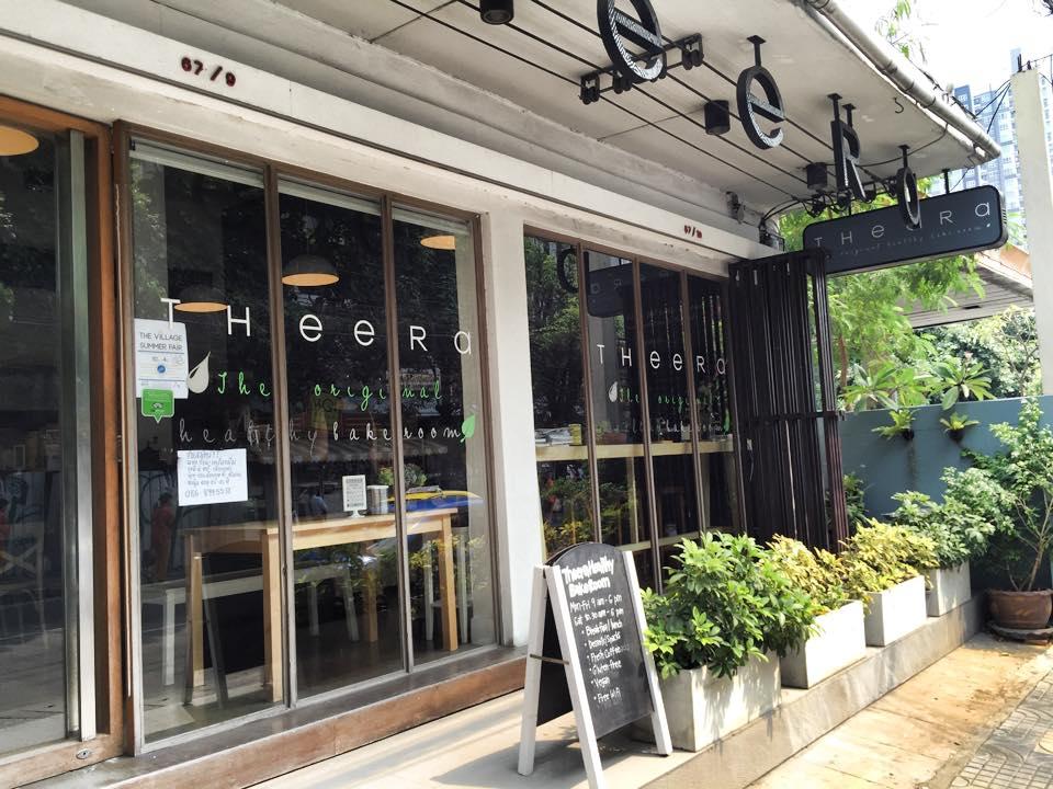 Theera wi-fi cafe Ekkamai