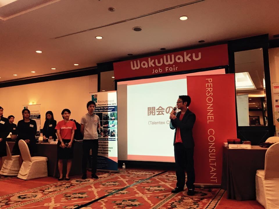 wakuwaku job fair@バンコク