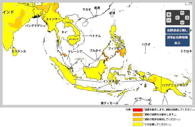 東南アジアの治安危険度情報(外務省)
