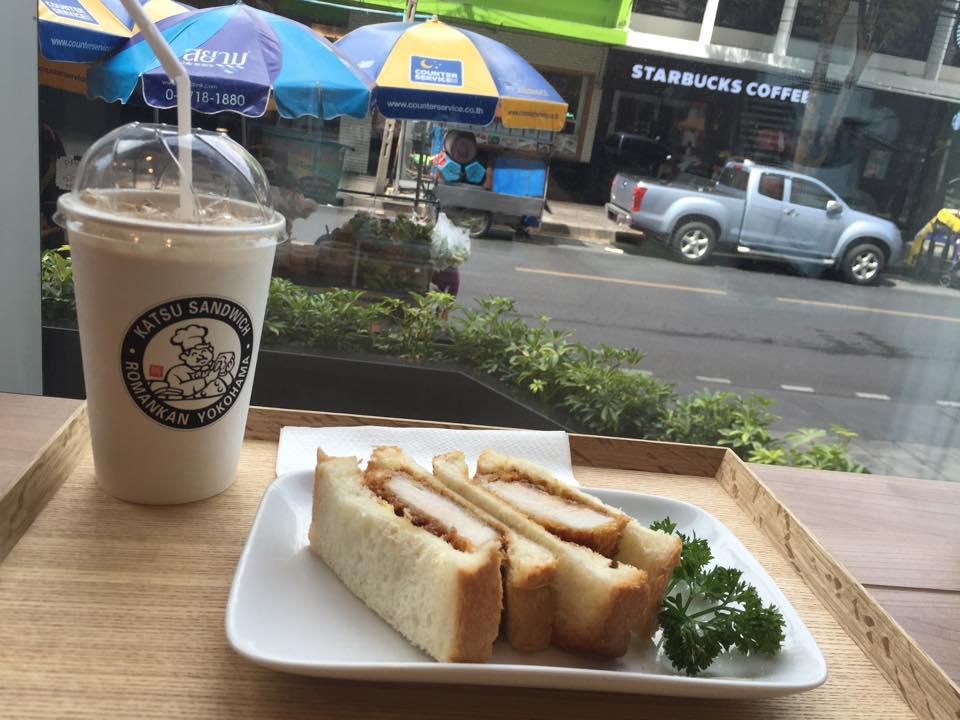 浪漫館横浜バンコク・シーロム店カツサンド