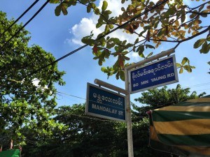 yangon city sign