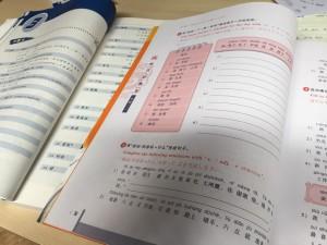 深圳市蛇口海上世界駅近くの中国語学校CO-TALK2