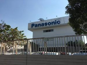Panasonic factory samut prakan