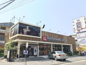 Marugame Udon Phnom Phen