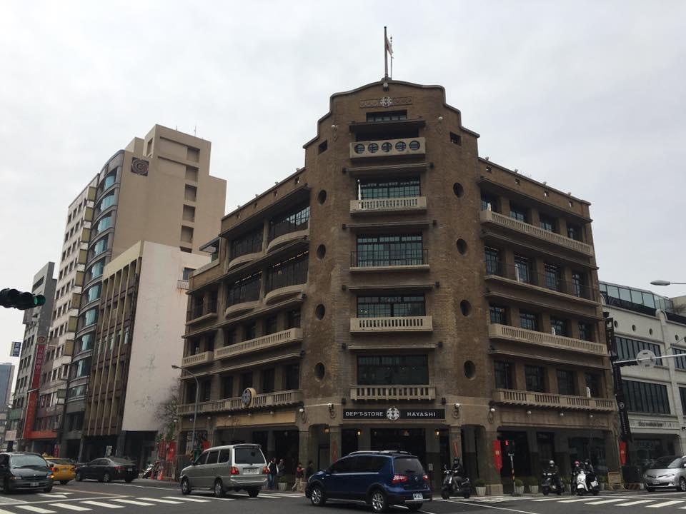 hayashi department tainan
