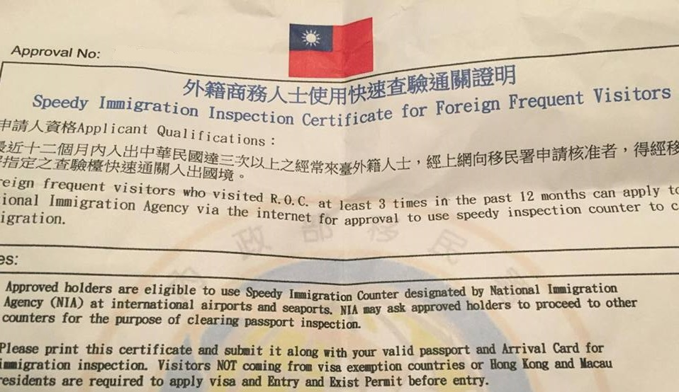 taiwan express immigration