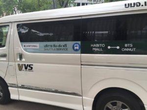 habito free shuttle2