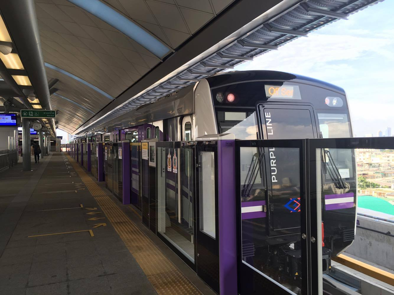 purple-line-mrt