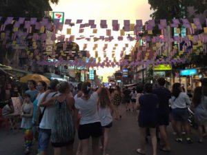 kaosan-street
