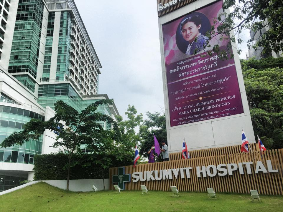 sukhumvit-hospital-ekkamai